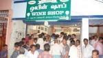 TASMAC-shops