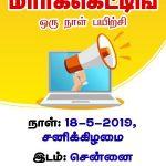 digital-marketing-in-chennai-may_compressed