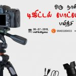 photography-workshop-july-chennai