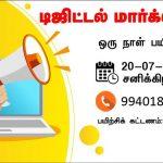 digital_marketing_in_chennai_workshop_july