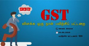 gst-one-day-workshop-in-chennai
