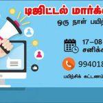 digital_marketing_one_day_workshop_in_chennai