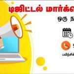 digital-marketing-in-chennai