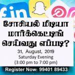 social-media-marketing-training-chennai